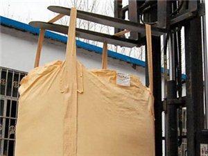 淄博专业定做各种规格塑料编织袋,集装袋,吨袋