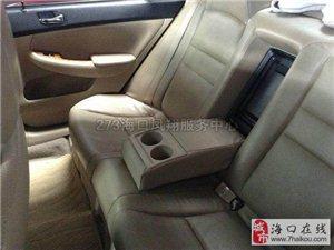 比亞迪F6 2010款 黃金版 1.8 手動豪華型