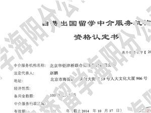 院校直招日韓留學半工半讀日本新聞生護士生