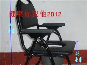 残疾人孕妇儿童老人用品两用座便器坐便椅挪动马桶座便