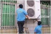 沙井格力空调专业维修21529983清洗拆装制