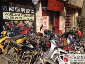 各种2手摩托车-1500元