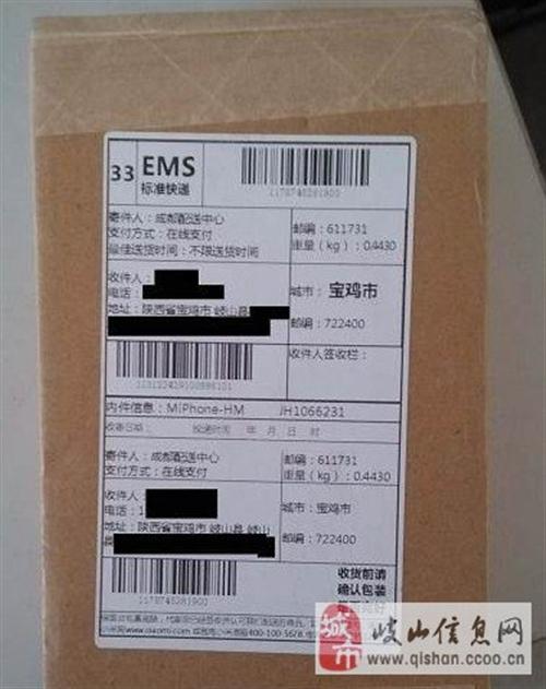 全新未拆封红米,非诚勿扰!-950元