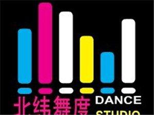 天柱最��I街舞、爵士舞、流行舞培�基地