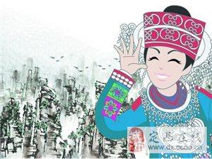 张家界途程旅游官方网站