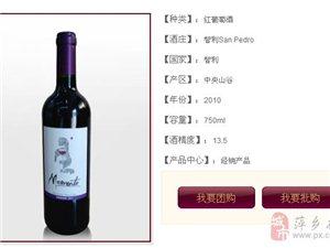 法國原瓶紅酒(需要的電話聯系
