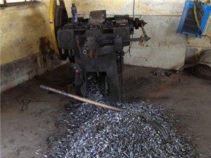 诚招铁钉生产加工户,产品现金回收