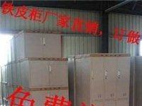 厂家供应铁皮文件柜1-24门更衣柜来图订做铁皮柜