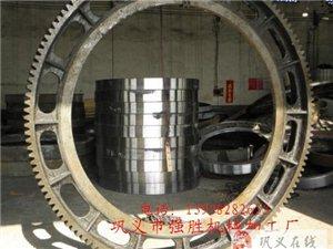 廠家自行鑄造加工各種規格球磨機大齒輪