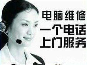 西安专业收银机维修POS机,条码称维修,扫描平台