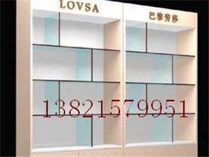 专卖店卖场手机蔬菜架珠宝化妆品烟酒茶展柜等货架制造