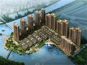 贵州沿河乌江房地产开发有限公司