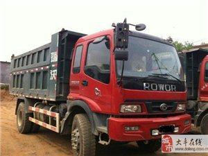 大批量瑞沃140C1-160-180-自卸车-急转