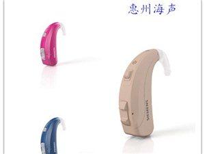 博罗助听器-哪些耳聋可以佩戴助听器