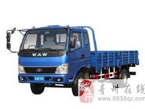 4.8米货车出租,可以装卸货物