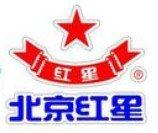 北京红星口杯二锅头招商