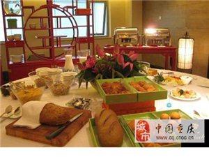 重庆冷餐会策划—捷洛克国际餐饮