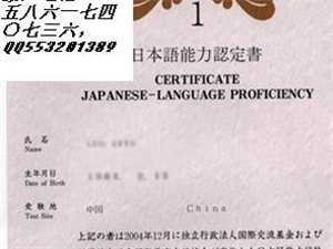 淮安丰园日语,专教日语20年