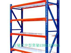 天津仓储货架,重型仓储货架,天津重型货