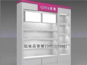 化妆品展柜,烤漆展柜,钛合金展柜,精品货架