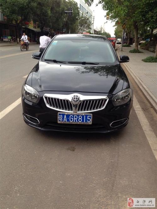 出售華晨中華H530豪華小轎車