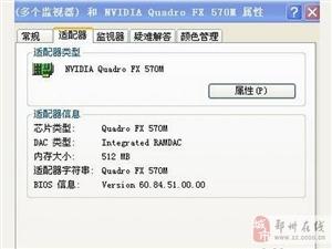 出售自用联想独酷睿双核15.4英寸高分辨率笔记本