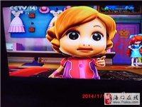 长虹24寸液晶电视600元