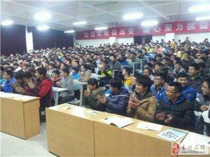 青州新東方寒假班開學啦−−-