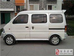 出售车牌为苏JLB888面包车