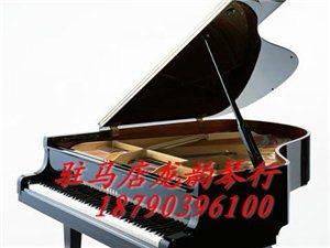 驻马店澳门金沙县二手钢琴批发、零售、出租、调律
