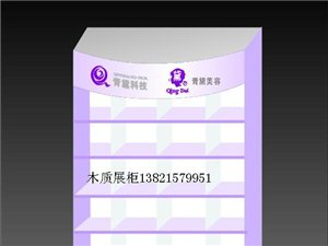 天津货架价格天津货架大全天津货架厂家满意