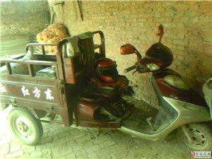 出售二手代步车一辆