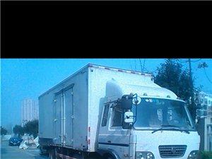东风-EQ6660PD3G系列诚心出售