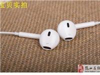 白色通用苹果耳塞
