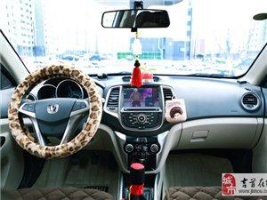 逸动2012款1.6L手动豪华型加装导航倒车