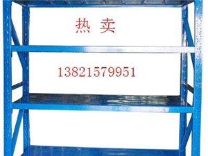 天津仓储货架厂家天津仓库货架公司天津库房货架大全