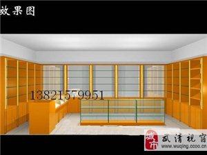 天津烟酒茶展柜货架饮料展柜货架糖果展柜货架各种柜台