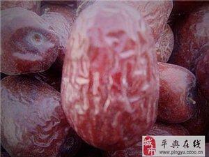 新疆若羌紅棗