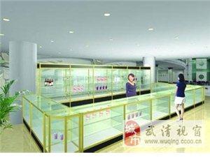 玻璃展架钛合金货架木质展柜烟酒店货架天津货架公司