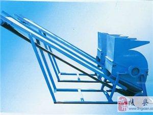 专业生产粉碎机搅拌机自动送料机输送机