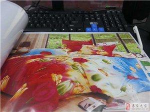 奧絨純棉布料,40斜紋布料,床上用品批發。零售
