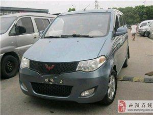 岁末狂购季五菱宏光2010款1.4L舒适型