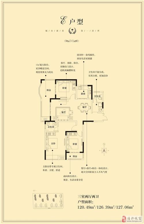 枫林湾户型图