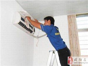 咸阳大众搬家公司 家具 空调拆装33346951