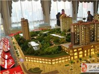 泸州江南中央花园