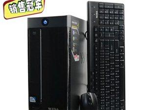 年終電腦大讓利,玩英雄無壓力,全套僅售2499元!