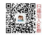 扫描二维码加入邹城家教网QQ群