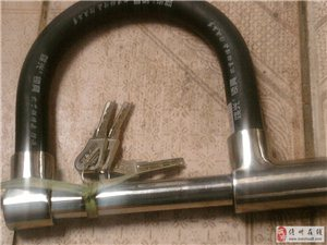 出售剪不断,撬不开的电动车防盗锁