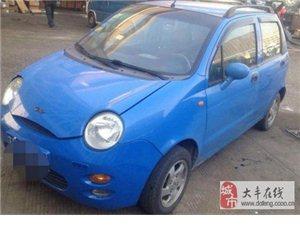 奇瑞轿车出售1万元