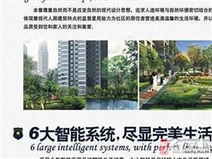 玉泉西路 蓝盾星苑 143平舒适大宅低价55万出售